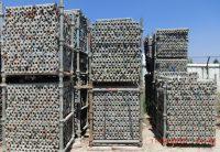 Scafom Duralok modular scaffolding